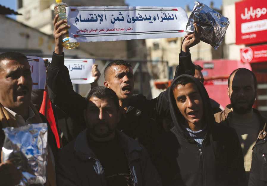Palestinians protest poor living conditions at UNRWA's Rafah office in the southern Gaza Strip. (Sig