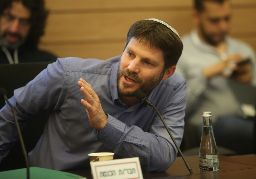 Smotrich challenging Ariel for National Union head