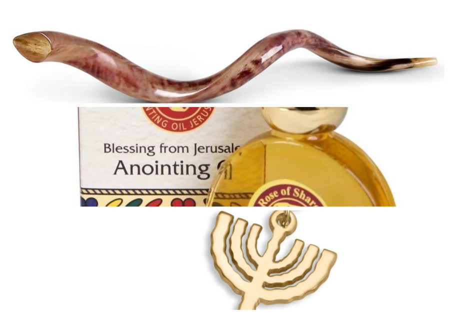 The shofar, scented oils, and symbols of the time are not only beautiful: they are eternal