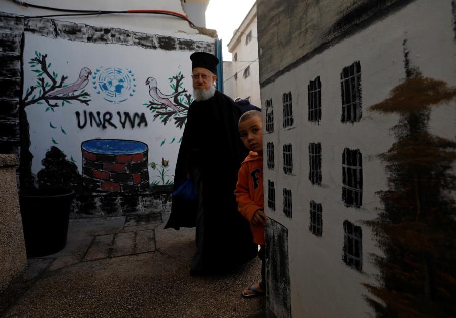 UNRWA Ramallah