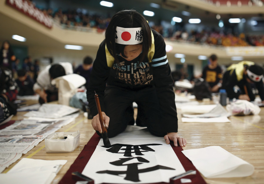 A GIRL participates in a calligraphy contest in Tokyo in 2016