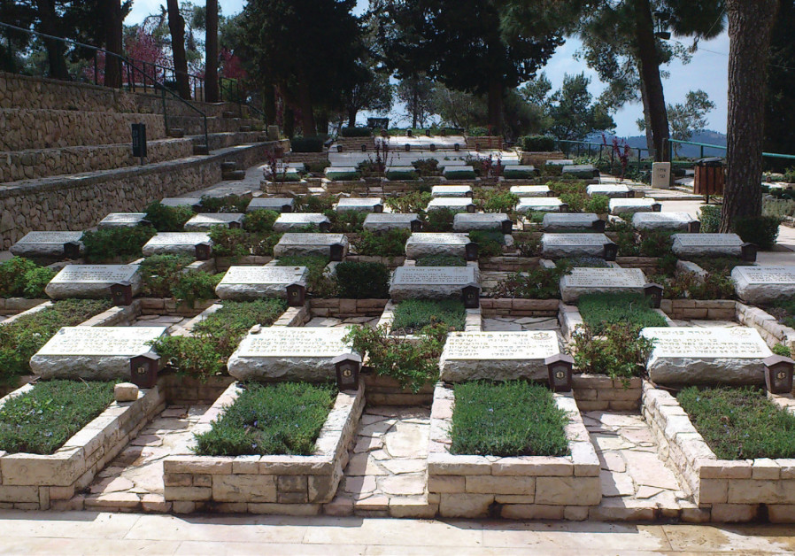 THE GRAVES of the Convoy of 35 in Jerusalem's Mount Herzl Cemetery