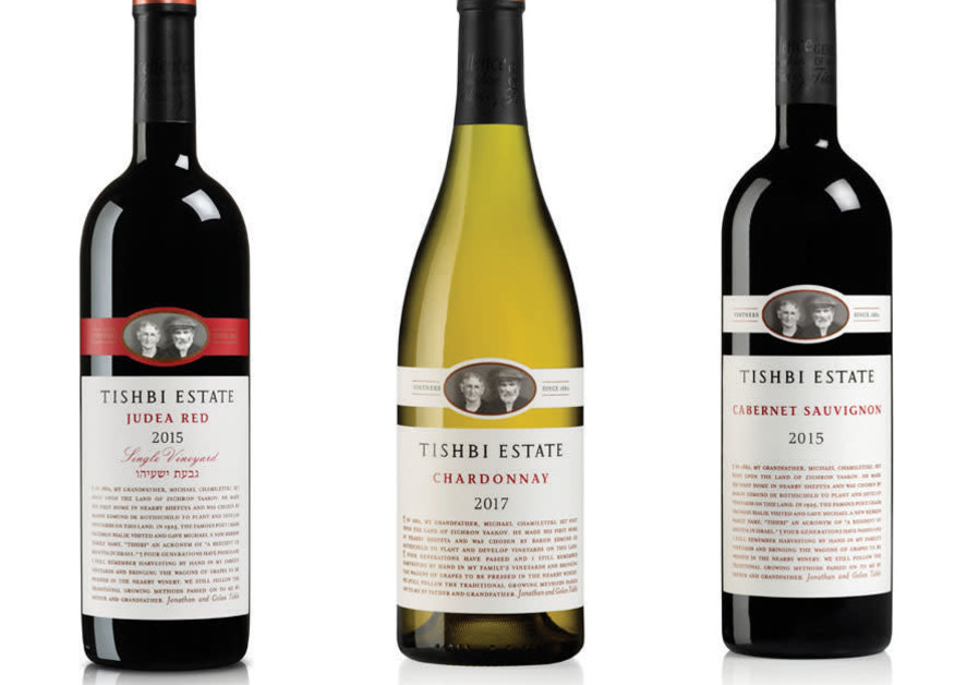 Tishbi Wines (Courtesy)