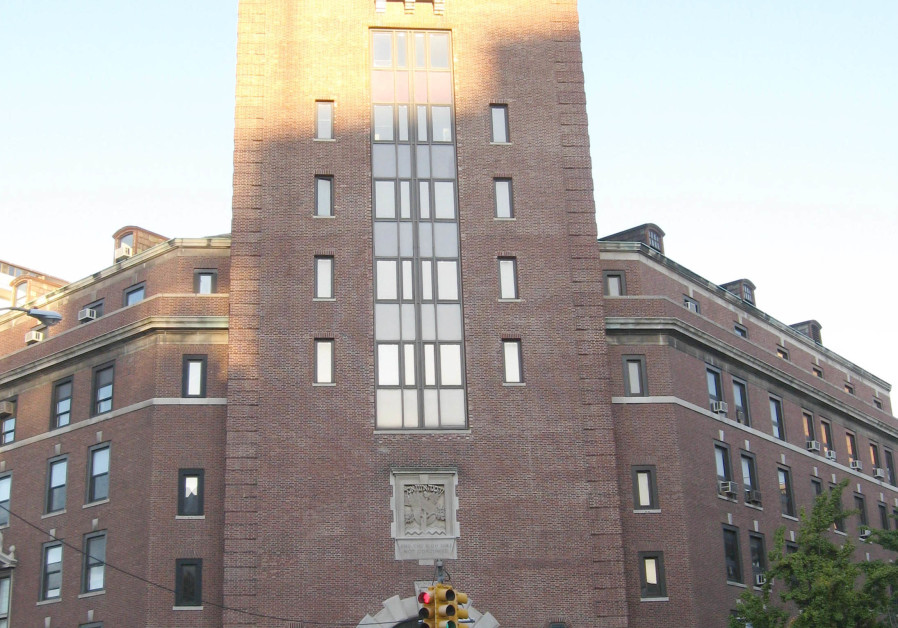 Jewish Theological Seminary of America in New York