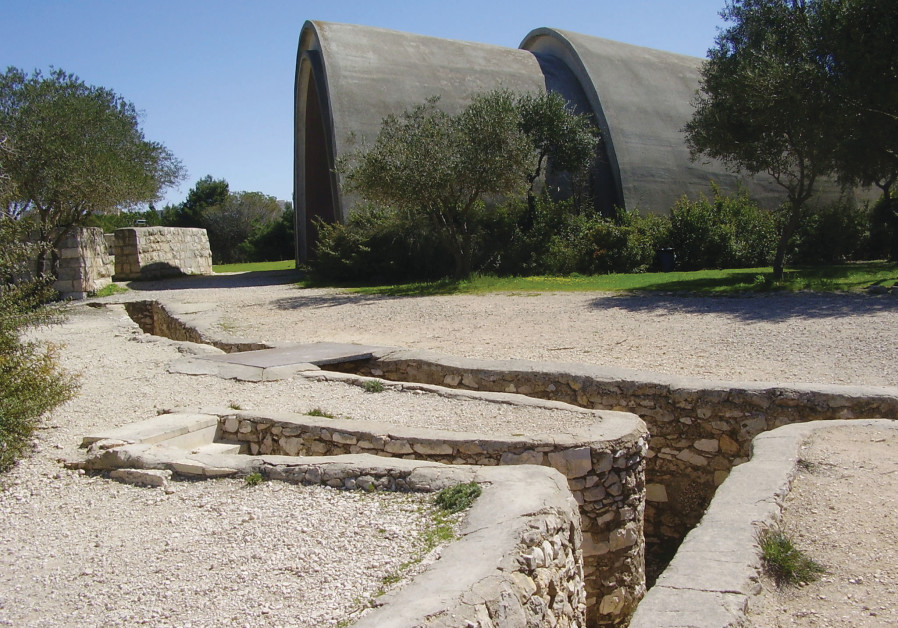 Ammunition Hill
