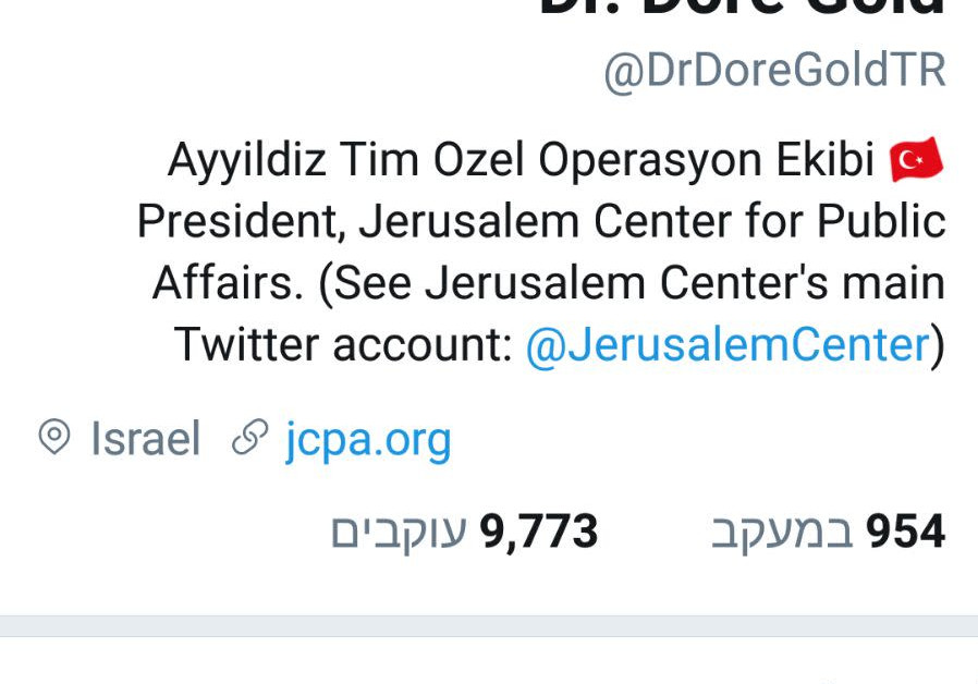 Twitter account of Dore Gold hacked by Turkish group on January 20, 2018. (Credit: Screenshot from Twitter)