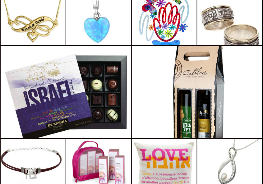 A selection of Israel-Made gifts to offer loved ones this winter