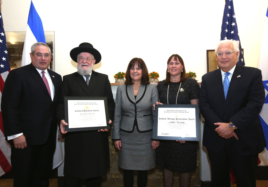 Holocaust remembrance activists honored by US second lady