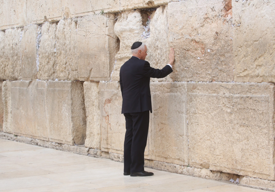 US Vice President Mike Pence prays at the Western Wall