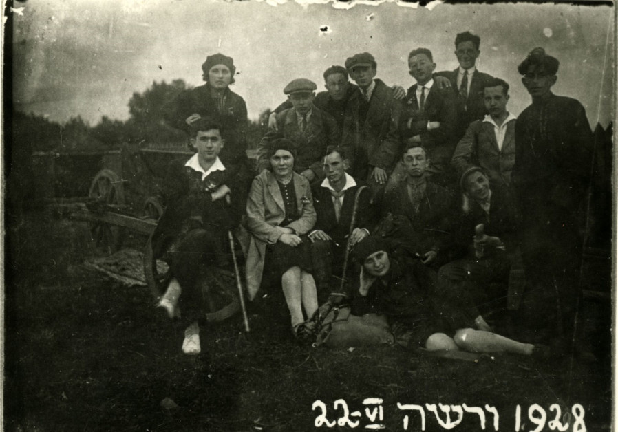 Members of a pioneer youth movement, shown in a Ghetto Fighter's House Musem exhibition.