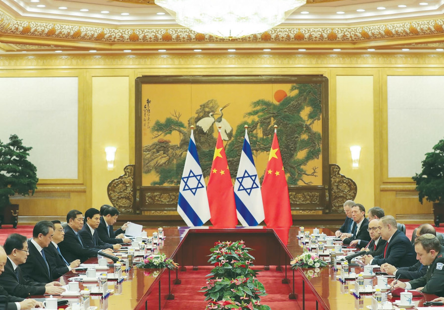 A new era for Israel-China relations