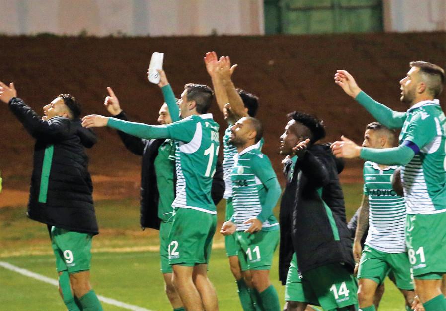 Beersheba, Hapoel Haifa advance in State Cup