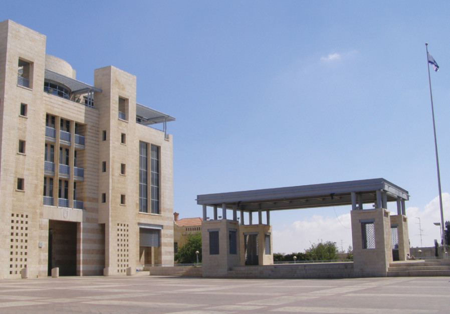 Jerusalem city hall in Safra Square