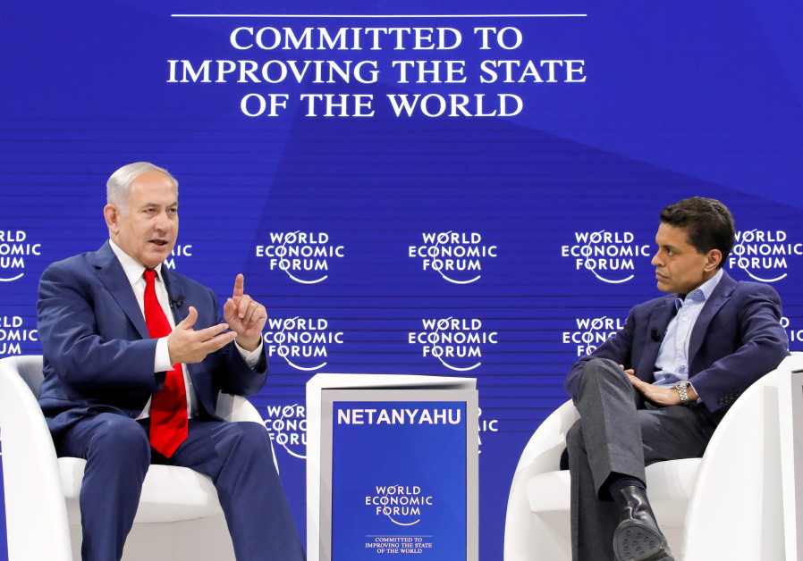Netanyahu unveils NIS 1 billion shekel digital health project