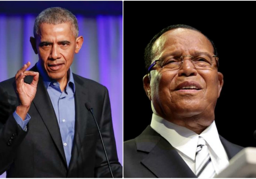 Obama, Farrakhan photo concealed, says photographer