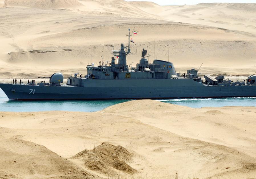 Iranian ship