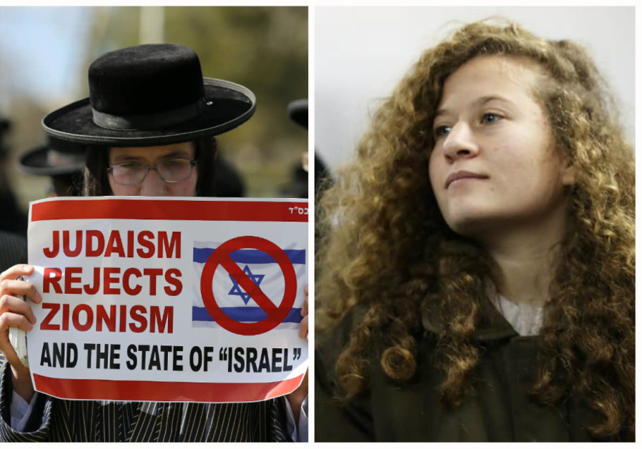 Ahed Tamimi and members of ultra-Orthodox sect Netrurei Karta