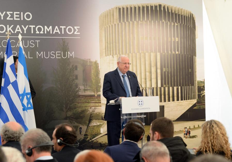 Rivlin speaks against antisemitism in visit to Greece