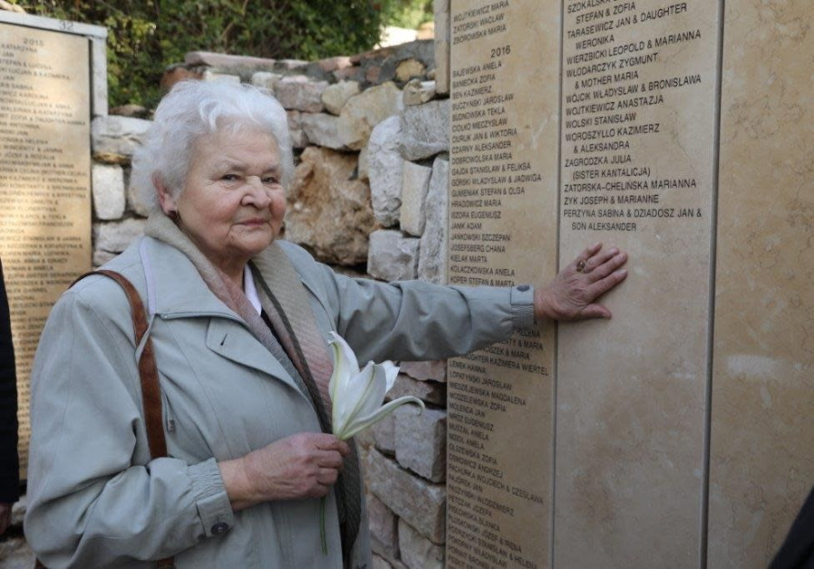 Yad Vashem posthumously honors Polish Righteous Among the Nations