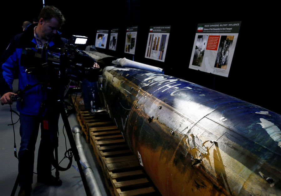 """""""Qiam"""" ballistic missile manufactured in Iran and that the Pentagon says was fired by Houthi rebels"""