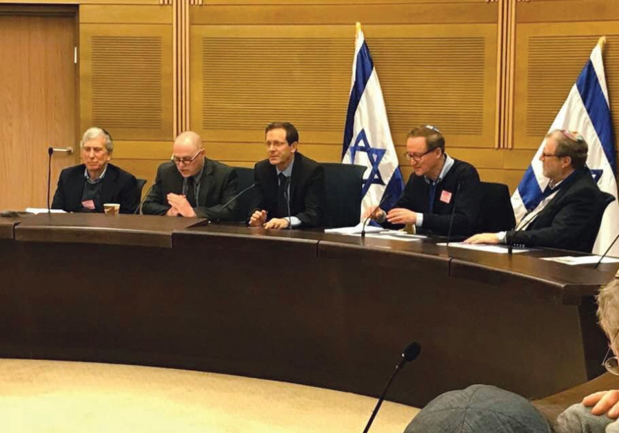 A PANEL discussion at the Knesset on Tuesday.