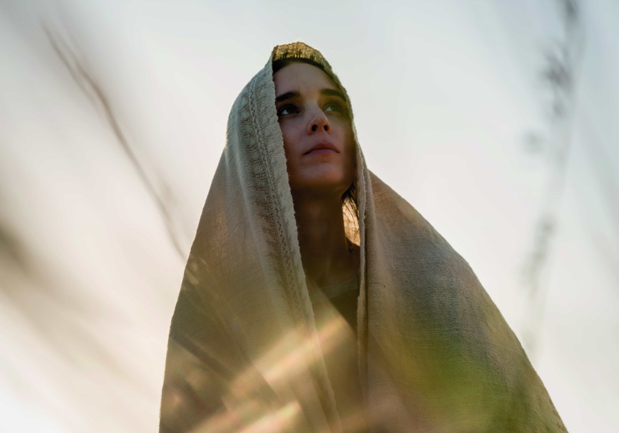 Rooney Mara as the title role in Mary Magdalene