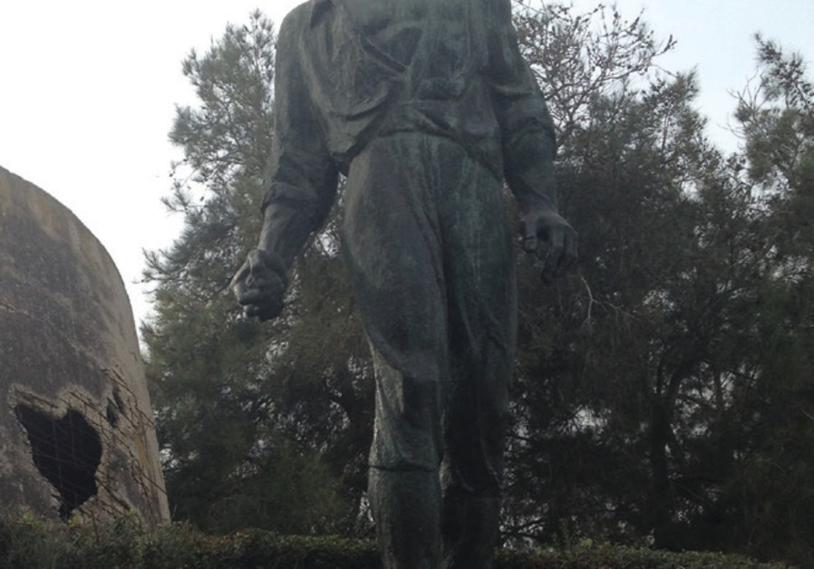 The large statue of Anielewicz at Yad Mordechai
