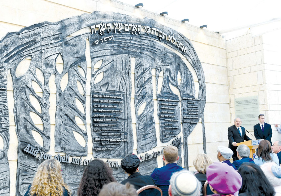 The memorial wall in dedication to the 36 diplomats who risked their lives to save Jews during the H