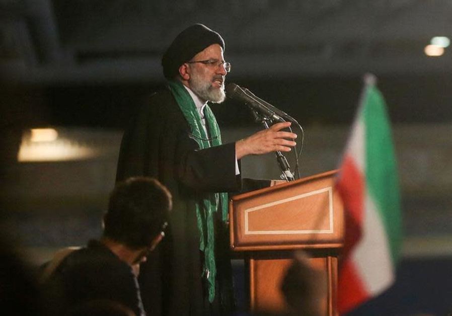 Iran's prospective Supreme Leader visited the Israel-Lebanon border