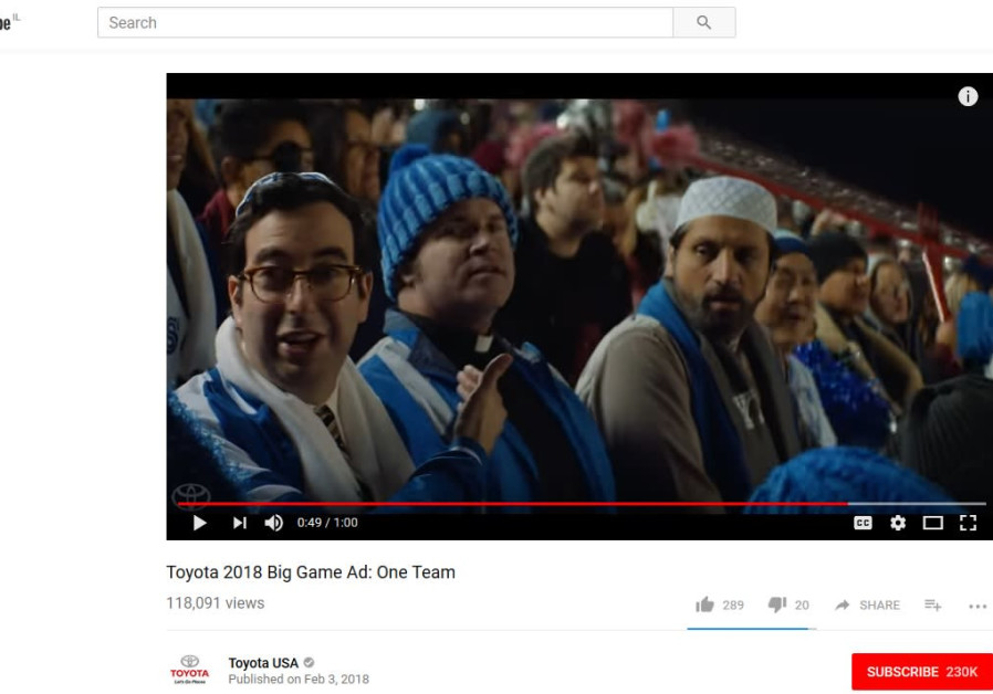 A rabbi, a priest, an imam and a Buddhist monk in a Toyota commercial
