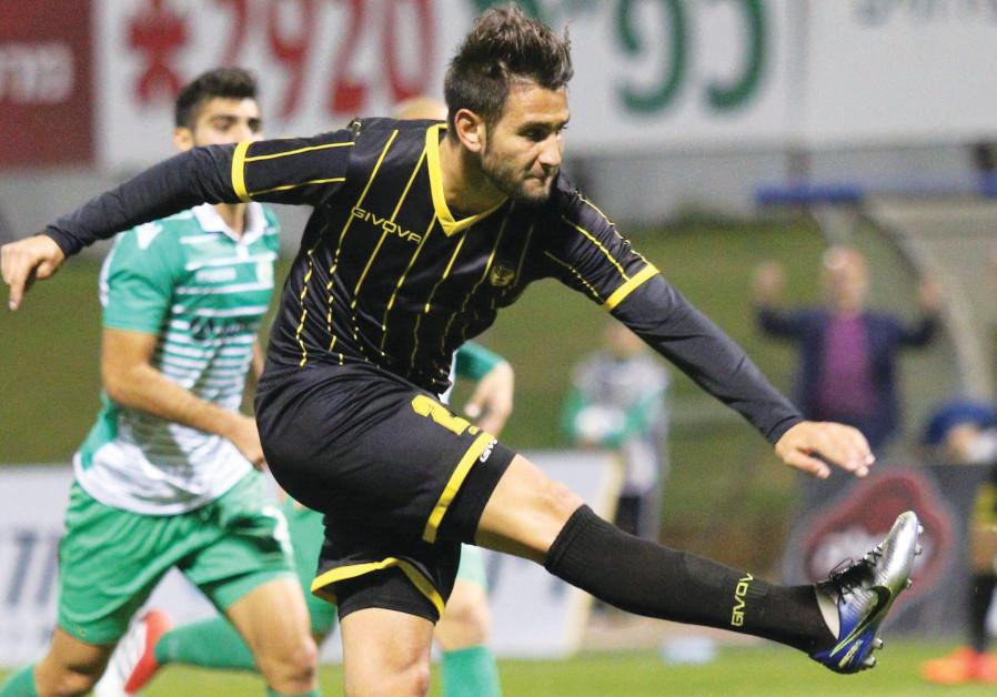 Beersheba, Beitar set sights on semifinals
