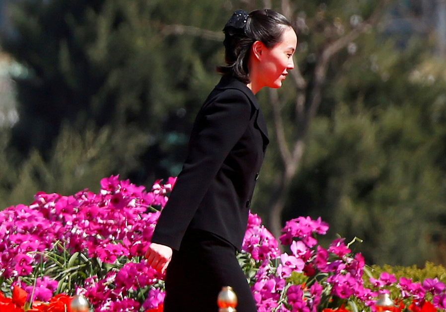 Kim Jong Un's sister to attend Olympics opening ceremony in South Korea