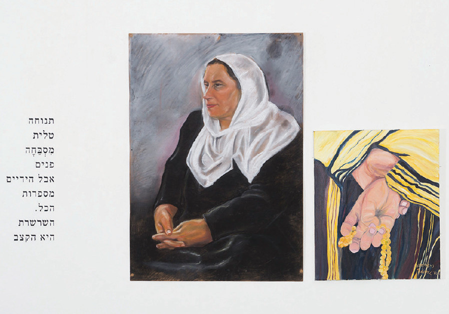 Left: 'Mother,' Majdal Shams, 2015, pastel on cardboard, by Sonia Mahmoud. Right: 'Leisure Time,' J