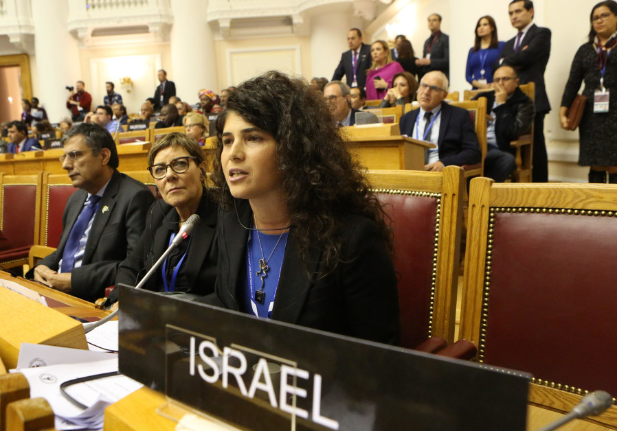 Likud MK Sharren Haskel representing Israel at the Inter-Parliamentary Union in 2017.