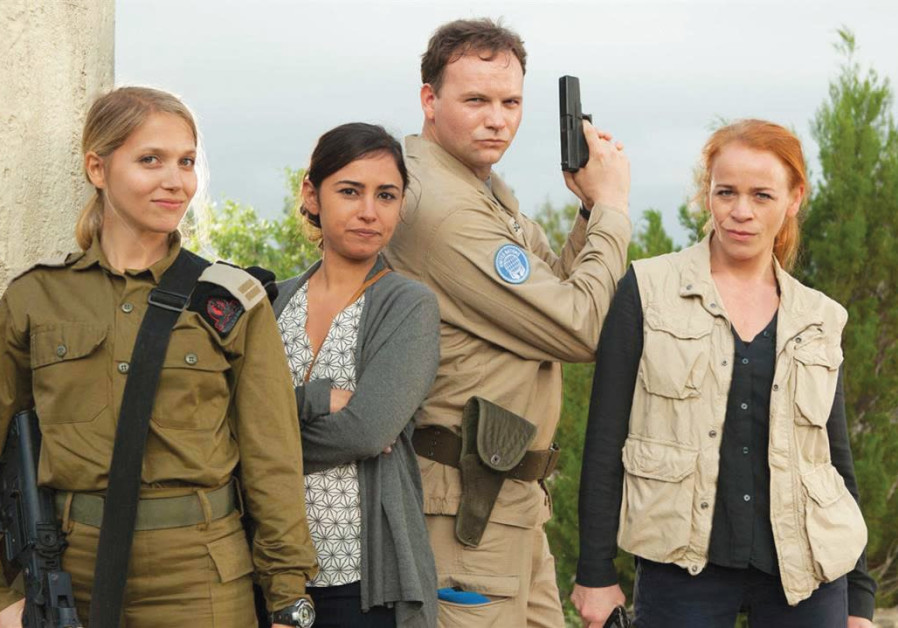 'Baumschilgar' is an Austrian-Israeli co-production.