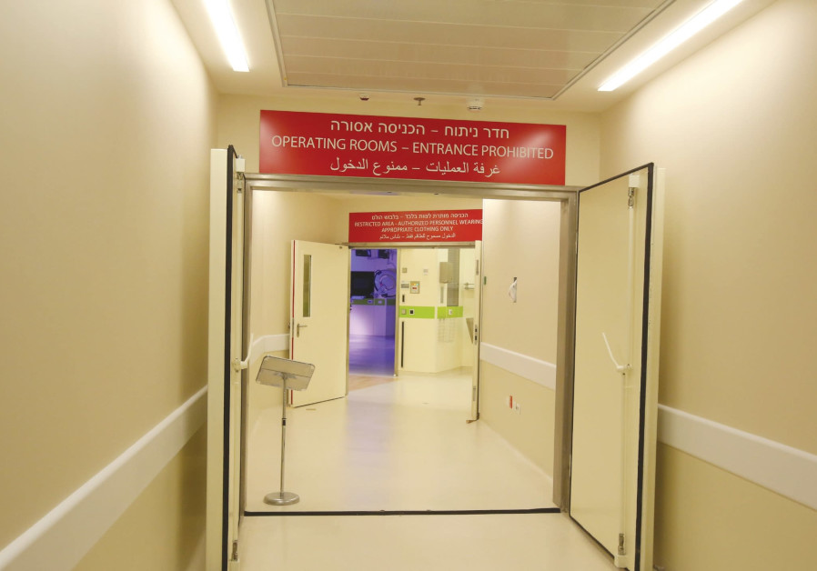 A HALLWAY is seen at Hadassah-University Medical Center in Ein Kerem.