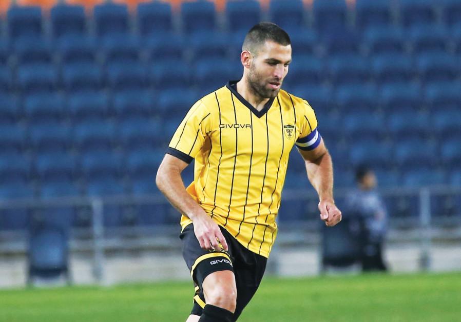 Beitar Jerusalem striker Itay Shechter.