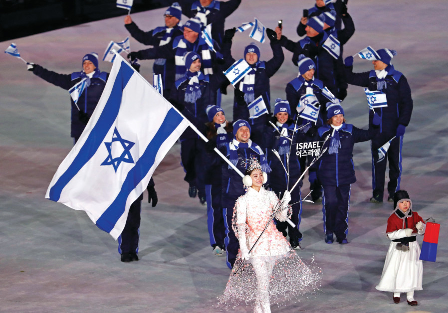 Israel off to hopeful start in Pyeongchang