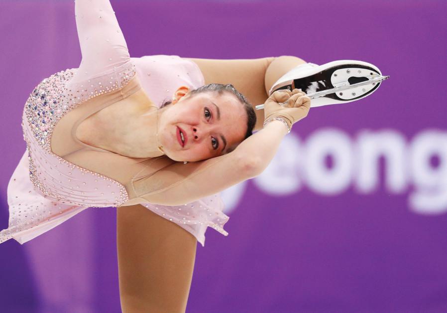 AIMEE BUCHANAN competes for Team Israel
