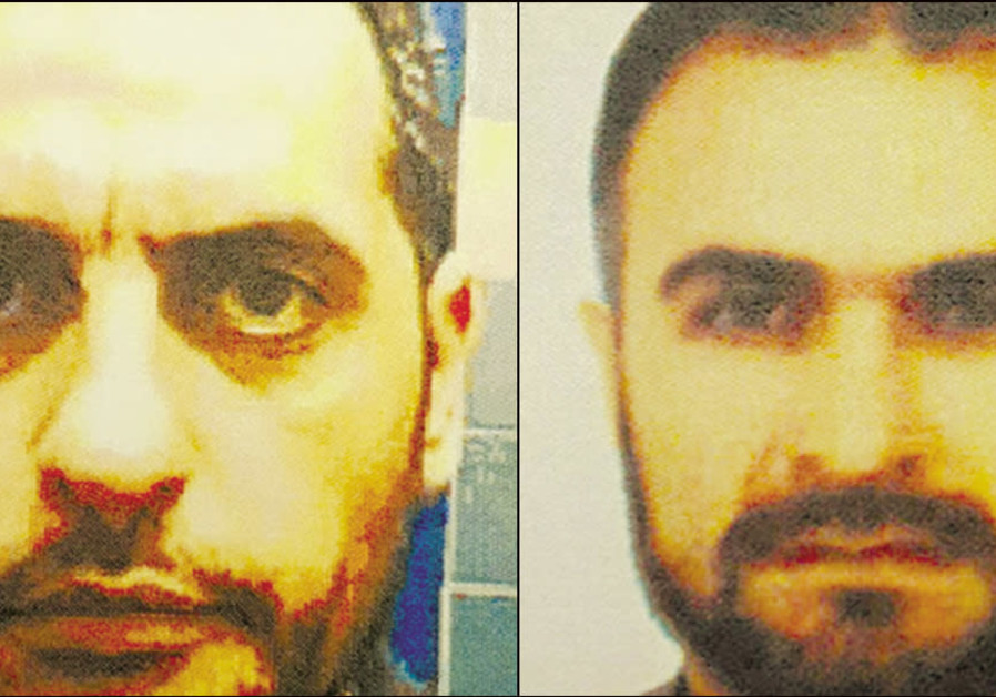 Arab-Israeli, Turkish citizen arrested for aiding Hamas