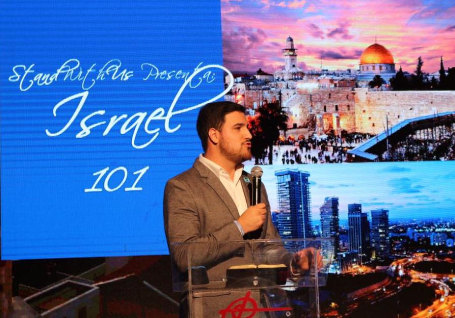 Bringing the pro-Israel message to America's Latino community