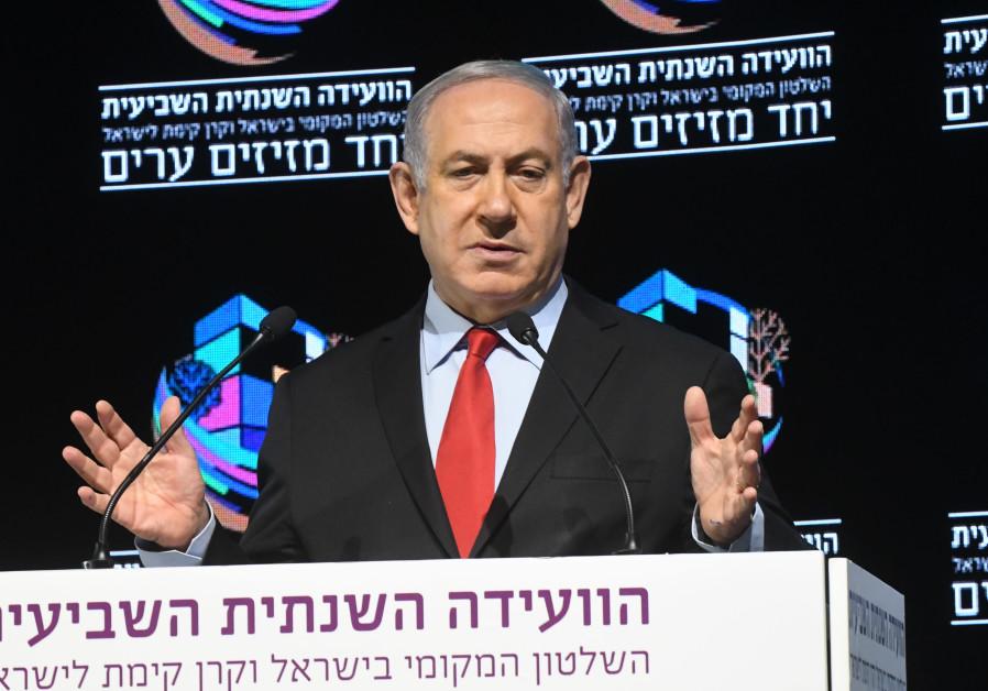 Benjamin Netanyahu speaks at the Union of Local Authorities