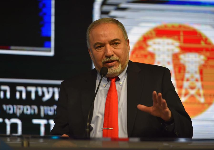 Defense Minister Avigdor Liberman speaks in Tel Aviv