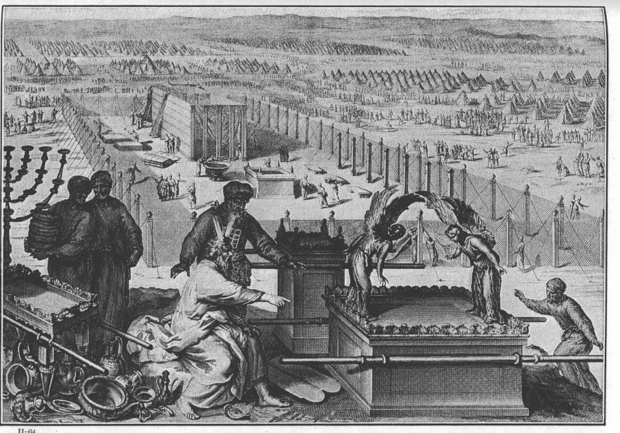 THE TABERNACLE and the Sacred Vessels, as recounted in Exodus 40:17-19, from a 1728 book titled 'Fig