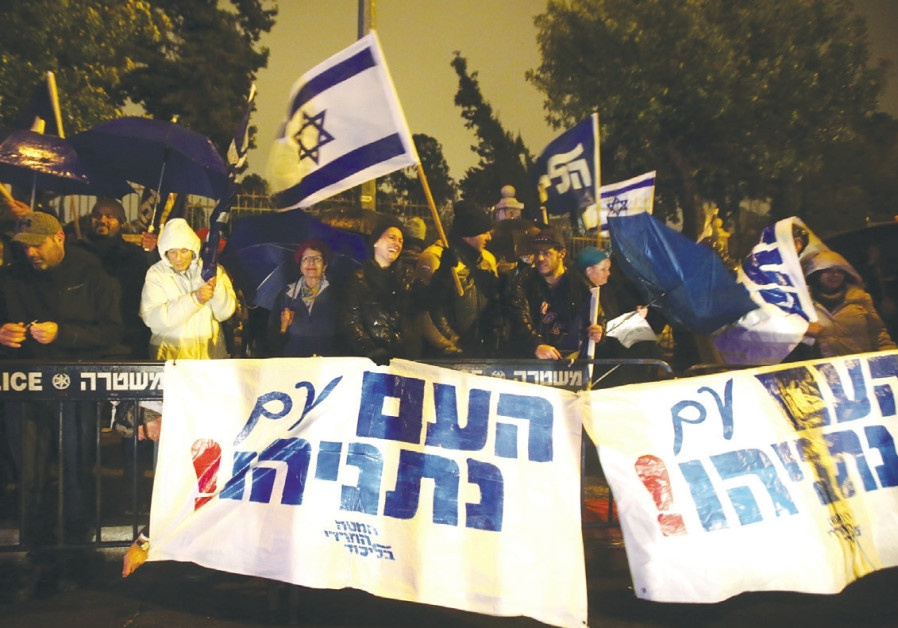 150 gather in Jerusalem to support Netanyahu