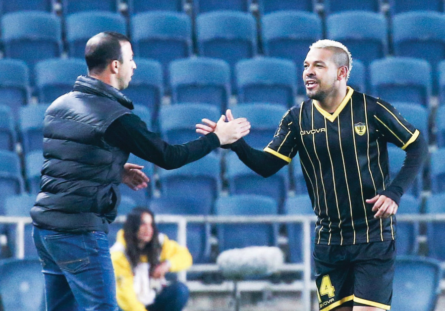 Beitar beats Bnei Yehuda to cut margin