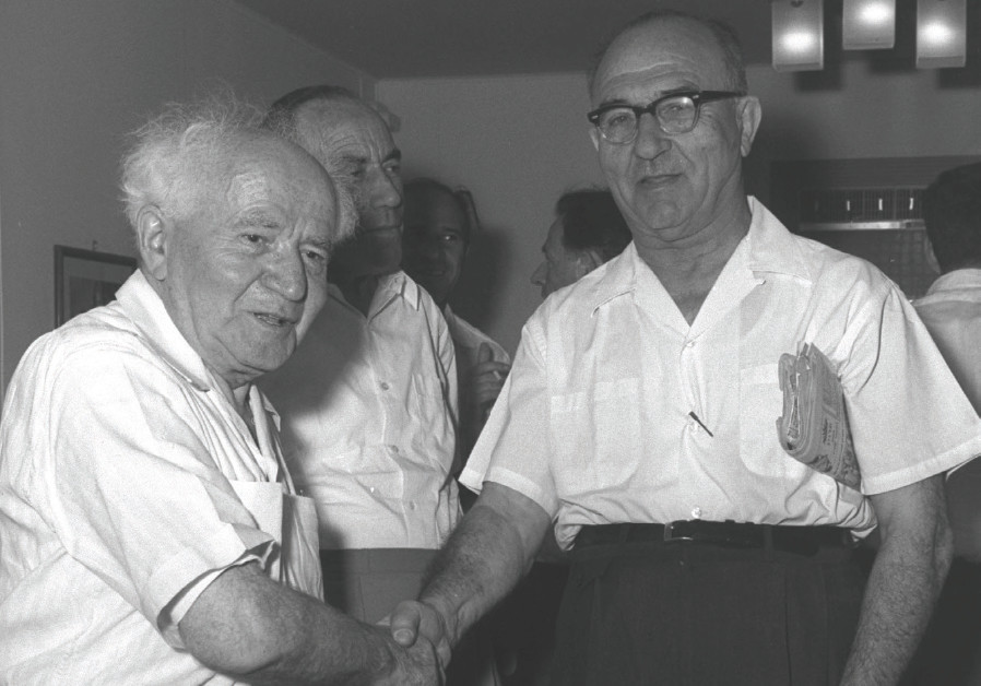 Then prime minister Levi Eshkol visits David Ben-Gurion at his home in Sde Boker to congratulate him