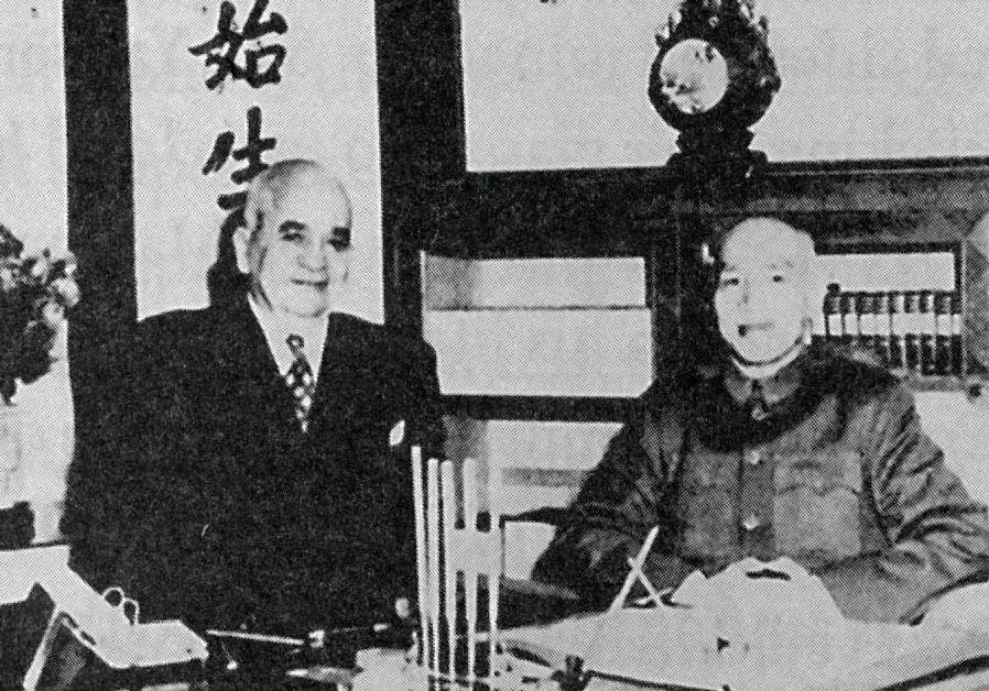 Morris Cohen meeting with Chiang Kai-shek