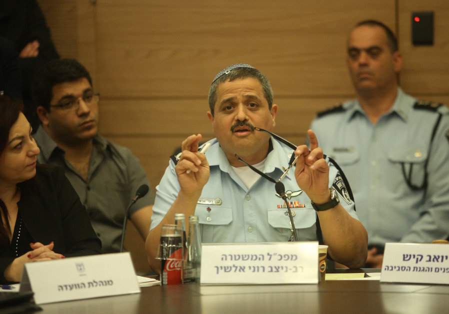Police Commissioner Roni Alsheich speaks in Knesset