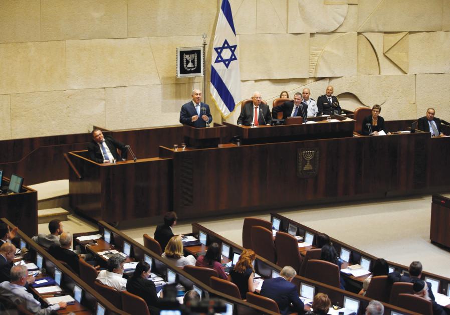 PRIME MINISTER Benjamin Netanyahu speaks at the Knesset.